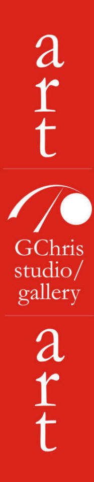 GChris Website Side Banner